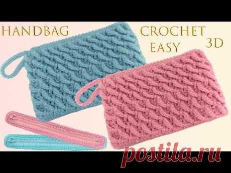 Bolso a Crochet paso a paso Punto 3D de argollas Horizontales trenzadas tejido tallermanualperu - YouTube