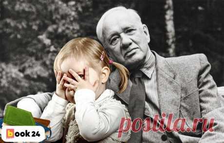 Зловещий Корней Чуковский: страшное в сказках детского писателя | Book24 | Яндекс Дзен