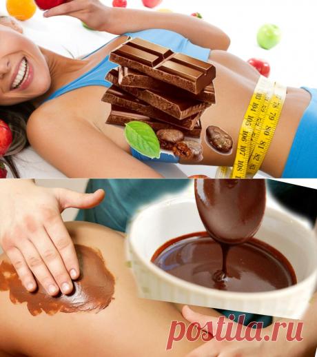 Шоколад для похудения. Раскрываем секреты использования шоколада для похудения | В здоровом теле здоровый дух | Яндекс Дзен