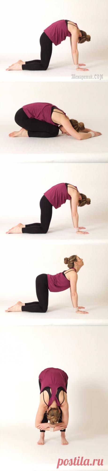 4 лучшие йога позы для естественного похудения: рекомендации начинающим