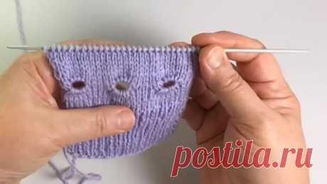 Декоративное отверстие для шнуровки вязанных изделий _ Вязание спицами