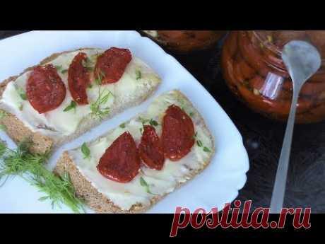 Вяленые помидоры или как приготовить вяленые помидоры по-итальянски.