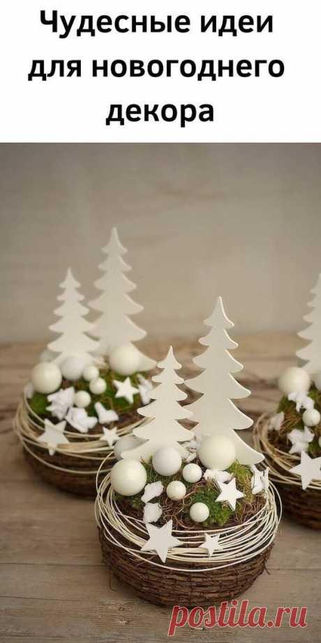 Чудесные идеи для новогоднего декора - Счастливые заметки