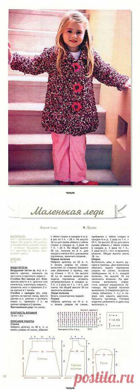 Пальто вязаное для девочки | Модели вязания для детей