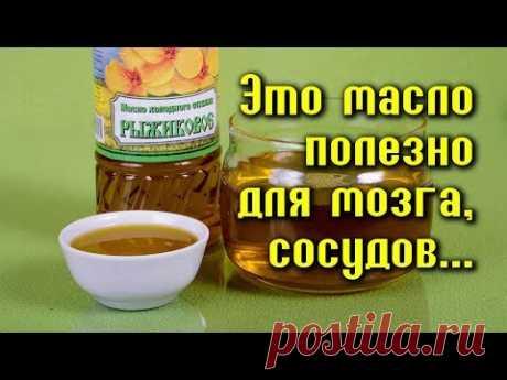 РЫЖИКОВОЕ МАСЛО – источник ОМЕГА-3 и ЗДОРОВЬЯ - YouTube