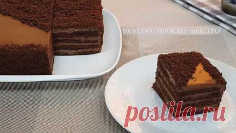 Без духовки на сковороде. Невероятно вкусный шоколадный торт Рижский | Вкусно Просто Быстро | Яндекс Дзен
