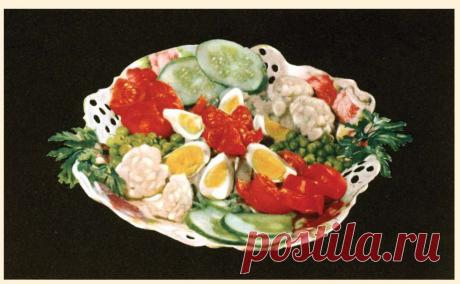 Рецепты приготовления салата | Я тебя съем | Яндекс Дзен