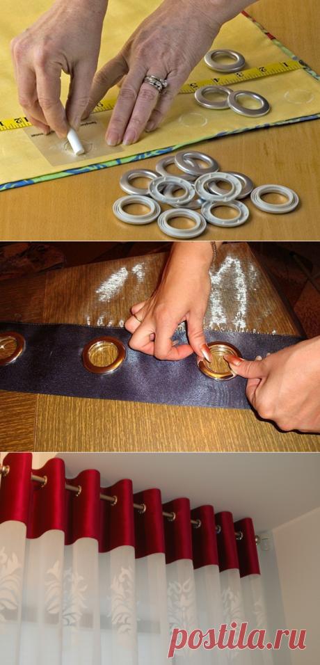 Как своими руками сделать люверсы для штор