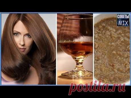 Всего 2 ингредиента и волосы растут как на дрожжах Увеличение роста волос без химии