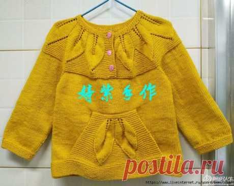 Детский свитер c круглой кокеткой..