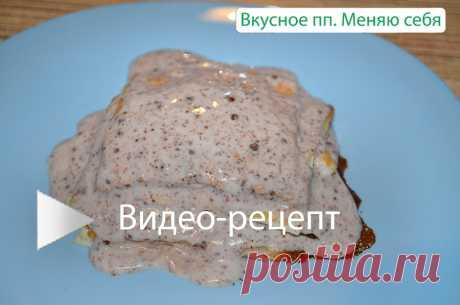 """""""Минимум калорий"""". Рассказываю, как сделать пп-пирожное с йогуртовым кремом без использования муки"""
