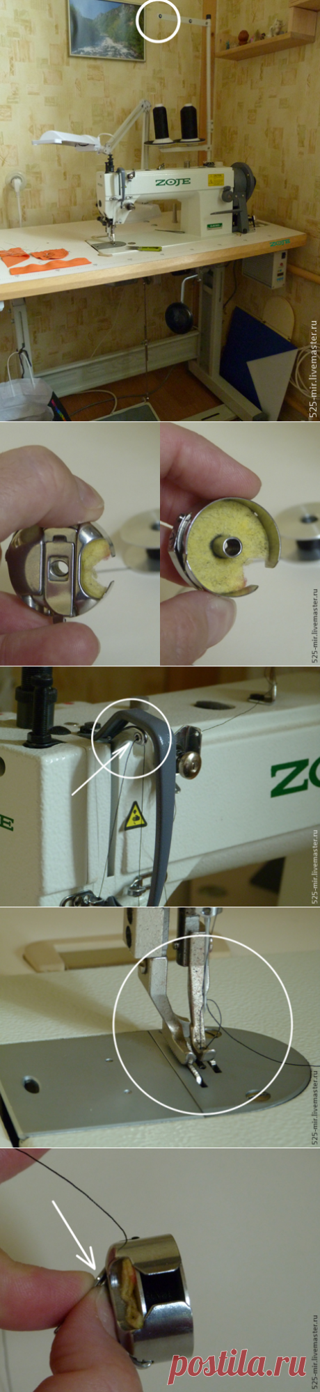 How to adjust a line in the sewing machine?