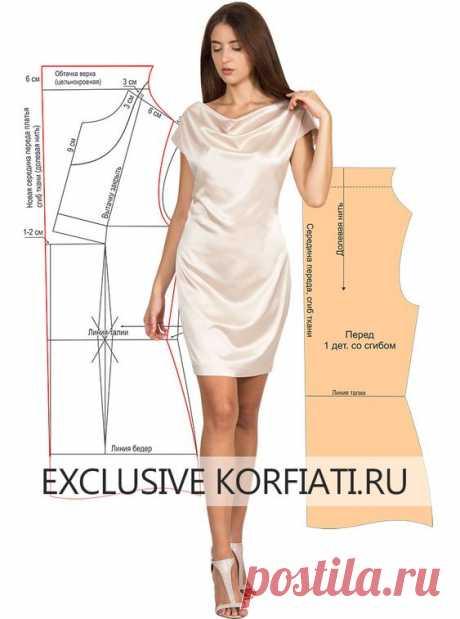 Выкройка платья с драпировкой качели. Стильное платье из плательного атласа – именно то, что нужно! Идеальный крой и минимум времени на пошив, результат превосходный!
