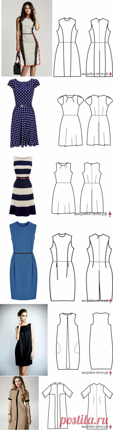 Учимся моделировать: платья на разные типы фигуры. Как подчеркнуть достоинства?!