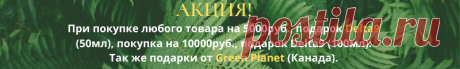 Оборудование, свет и удобрения для выращивания растений на гидропонике и аэропонике - интернет-магазин