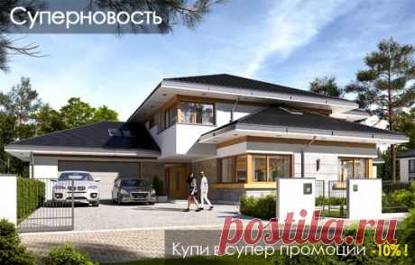 MG Projekt - los proyectos preparados de las casas de 9999 rub