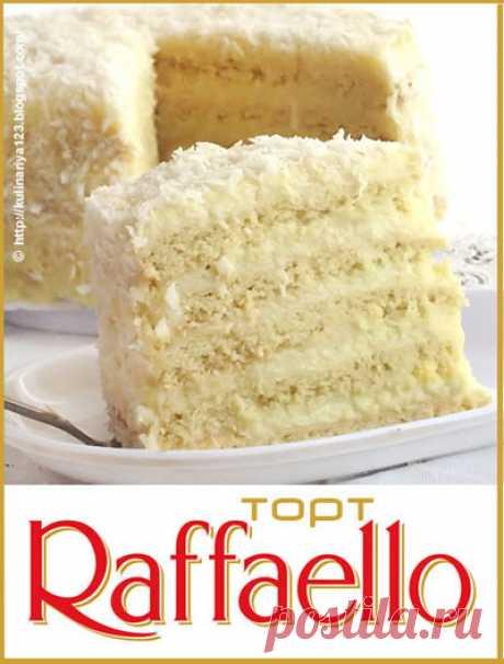 """Новогодний торт """"Рафаэлло"""" (мега подробный мастер-класс от Алии!)"""
