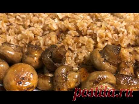 Полба с грибами | Հաճարով փլավ | Spelt wheat pilaf with mushrooms