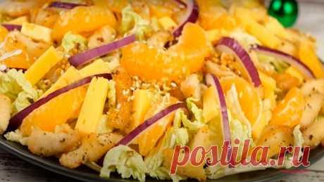 Салат на Новый год без майонеза - Лучший сайт кулинарии