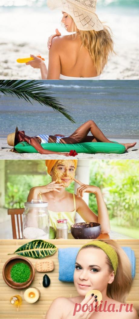 Что делать если кожа пострадала от солнечных лучей во время загара | Психология