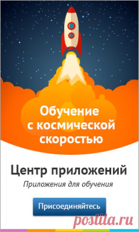 1-in - Дневник.ру