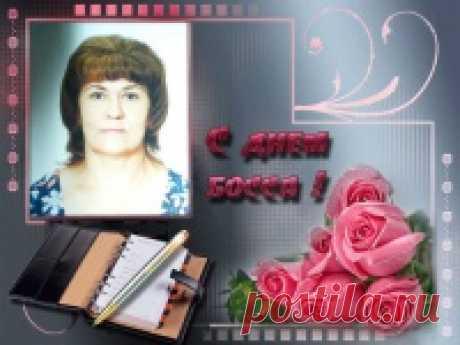 Valentina Safonova