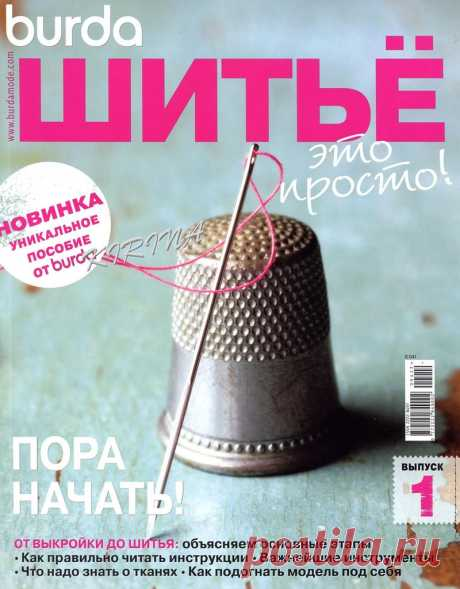 https://fotki.yandex.ru/users/elenalosina/album/196328