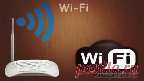 Вычисляем кто подключен к вашему wifi роутеру С момента появления беспроводных технологий и Wi-Fi роутеров, проблема утечки трафика стала особенно актуальной. Казалось бы, вы ничего не качаете, но в статистке показано, что за текущие сутки/неделю...