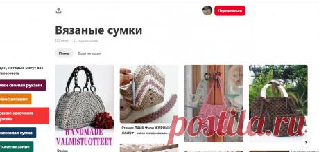 (1440) Pinterest