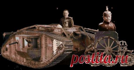 Битва при Камбре в ноябре 1917: немецкие каретки против 470 британских танков | Политический калейдоскоп | Яндекс Дзен Автор исследования: Николай Руцкой. Битва при Камбре в ноябре 1917: немецкая противотанковая оборона оказалась сильней натиска 470 британских танков. Британцы потеряли 44 207 человек убитыми, ранеными и пленными, 716 пулеметов, 148 орудий, 179 танков и вернулись на исходные позиции. Немецкие потери были значительно меньше...