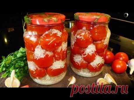 """Маринованные помидоры """"под снегом"""" на зиму"""