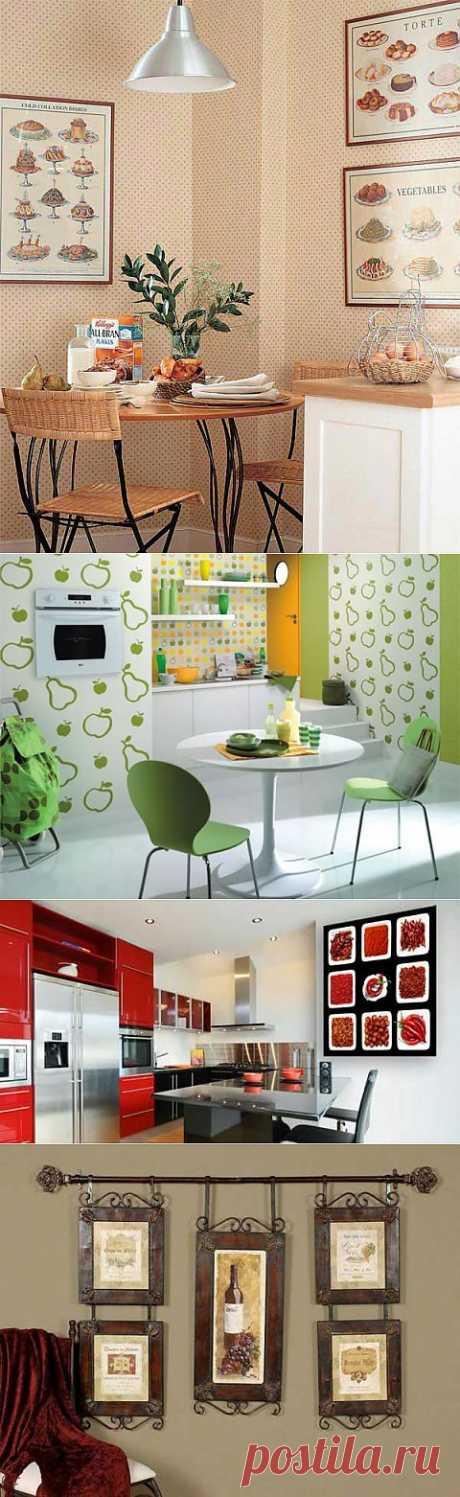 Оформление стен на кухне !.