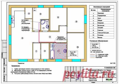 Проект отопления частного дома, пример 1433
