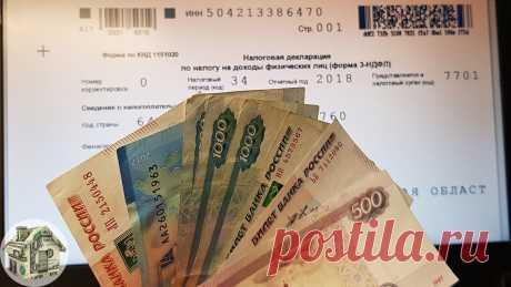 💰Как можно вернуть деньги с государства за лечение зубов | Денежный дом   | Яндекс Дзен