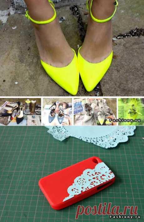 Las ideas a la moda