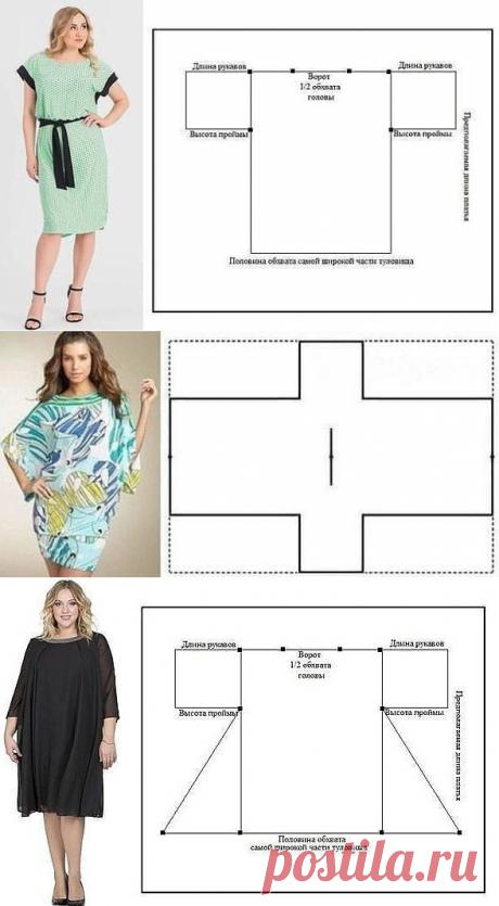 Подборка свободных платьев для жаркого лета: моделирование — Сделай сам, идеи для творчества - DIY Ideas