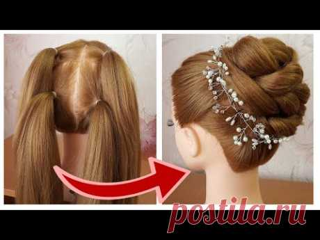Hairstyle With Trick | Quick & Easy Hairstyle For Wedding/Party | Coiffure mariage facile à faire