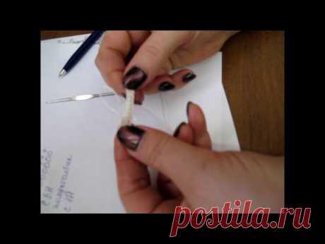 Вязание крючком для начинающих - запись пользователя Verutsa (Вера Табатчикова) в сообществе Вязание крючком в категории Вязание крючком для начинающих