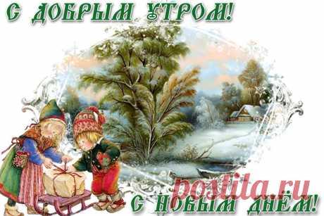 (2) Mis Mir@Mail. Ru