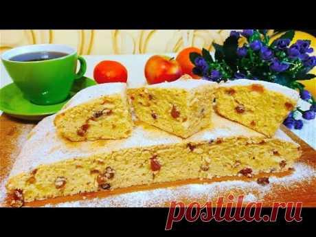 Быстрый сливочный пирог с изюмом.Просто и вкусно к чаю!