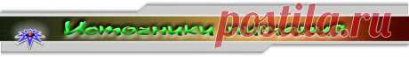 Схемы источников электропитания, зарядные устройства, импульсные блоки питания, стабилизаторы, справочники.