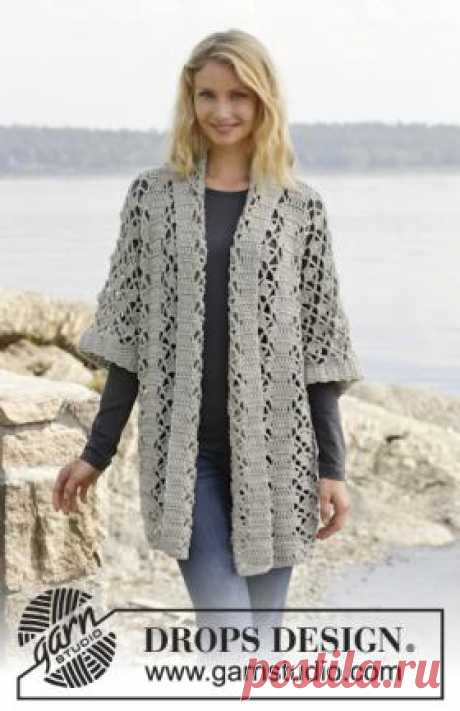 Openwork jacket a hook with a collar of a shalk