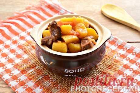 Жаркое из говядины - особенно мягкое и сочное, рецепт