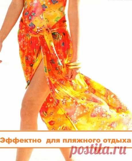 Шьем сами. Красивые летние и пляжные юбки — Делаем руками