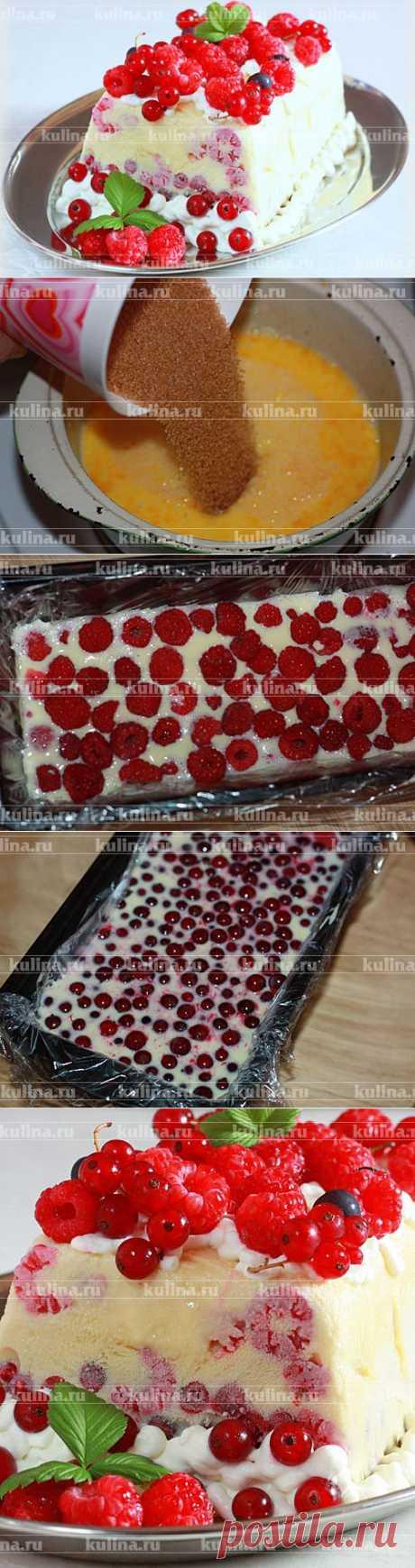 Мороженое с малиной и смородиной – рецепт приготовления с фото от Kulina.Ru