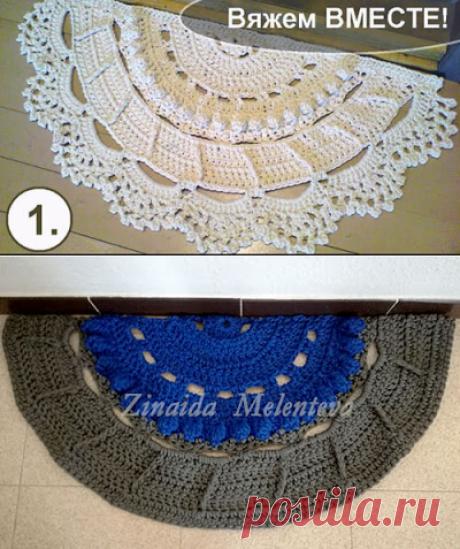 1000 идей для вязания спицами: Полукруглый коврик