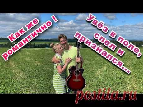 Я за деревню побегу.🔥Лихацкий спел жене песню из Группы САДко и признался... )Вот это романтика !👍