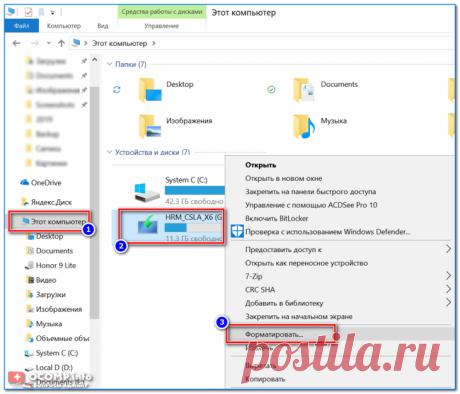 Как установить Windows 10 на флешку и загружаться с нее