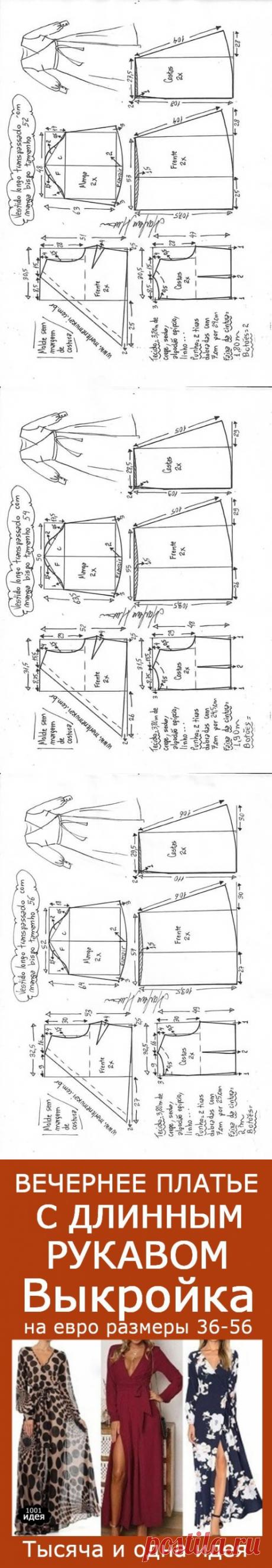 Вечернее платье с длинным рукавом. Выкройка на евро размеры 36-56   Тысяча и одна идея