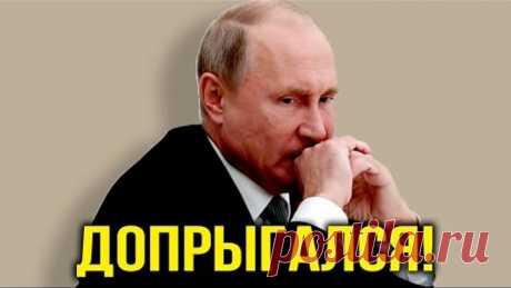 ЗАДНяя ПО ВСЕМ ФРОНТАМ! Путин сливает ЛНР И ДНР! Крым и Курилы- НА ОЧЕРЕДИ!